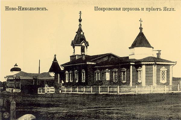 Покровская церковь. 1913—1915 годы
