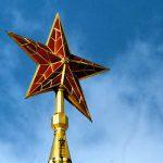 Тайна пятиконечной звезды