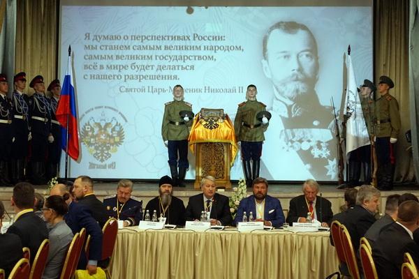 Общество развития русского исторического просвещения Двуглавый Орел