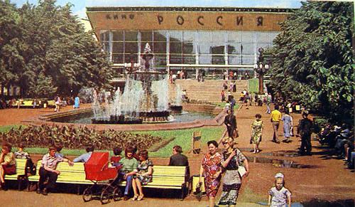 Пушкинская площадь. Май. Восьмидесятые