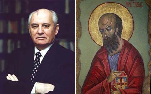 А согласитесь, есть что-то общее между Михаилом Горбачевым и апостолом Павлом