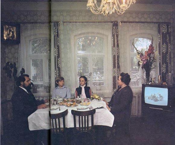 Идиллия советской семьи