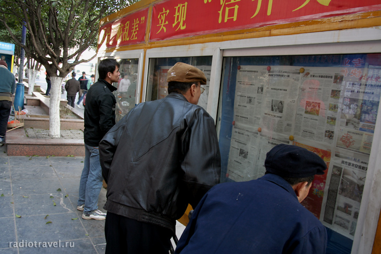 china fresh news, press