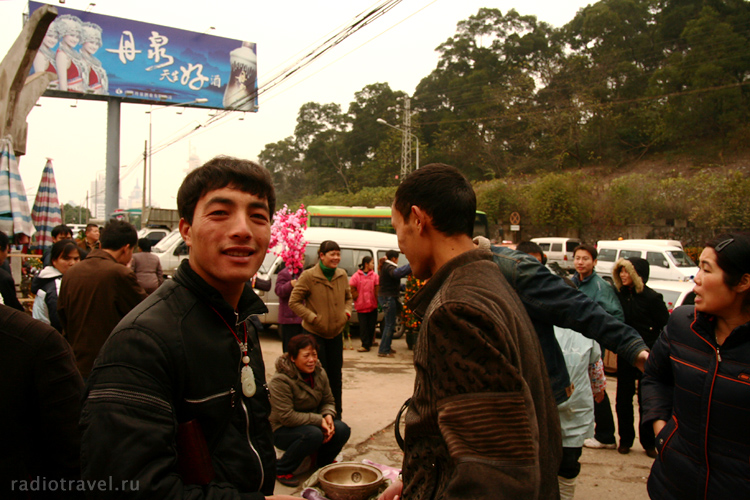китайские парни