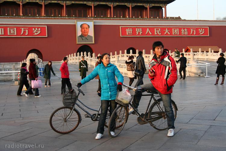 Китай. Пекин. Фото: Ольга Молодцова