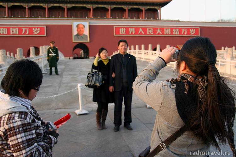 Пекин, жизнь китайцев