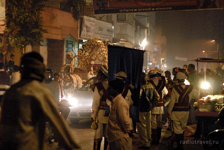 индийская свадьба, Варанаси, декабрь