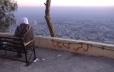 Сирия, Дамаск