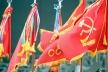 Москва, парад, Красная площадь
