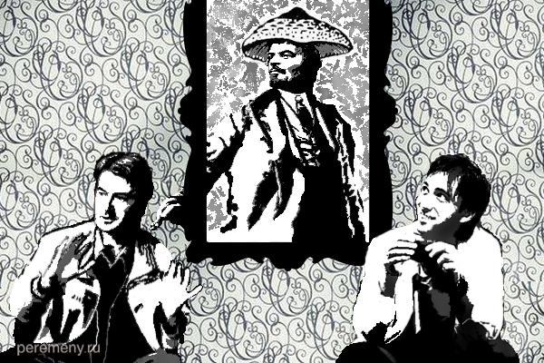 Сергей Шолохов, Владимир Ленин-гриб и Сергей Курехин. Коллаж: Ольга Молодцова