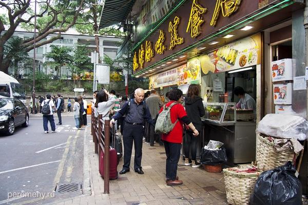 Уличная закусочная