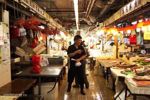 Продуктовый рынок в Коулуне