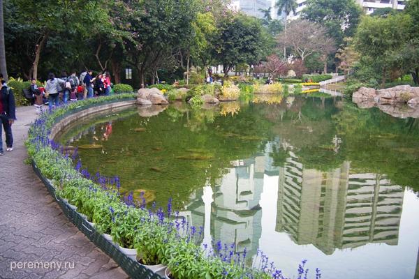 Гонконг-парк
