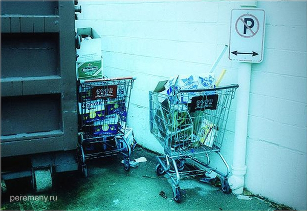 supermarkettrash