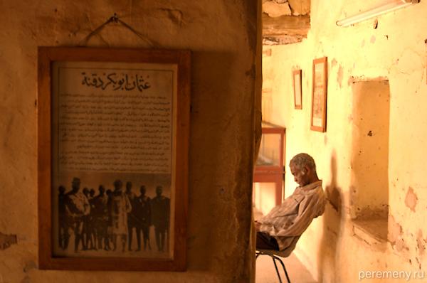 Суданцы - очень приветливый и гостеприимный народ
