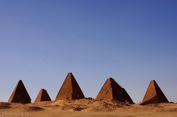 Культуру пиромидостроения суданцы позаимствовали у египтян