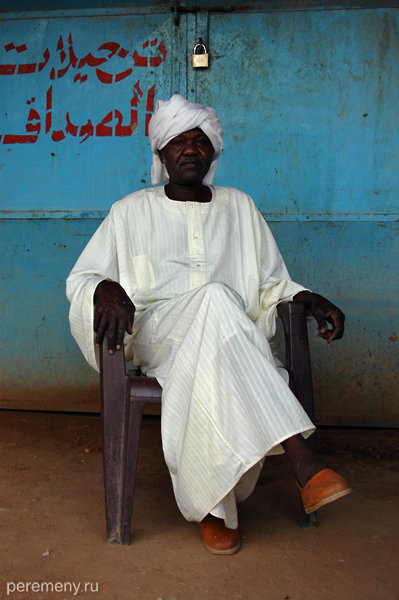 Несмотря на свою бедность, суданцы - величавый и аристократичный люд