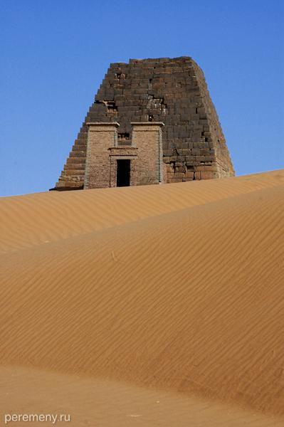 Безбашенные пирамиды Мероэ