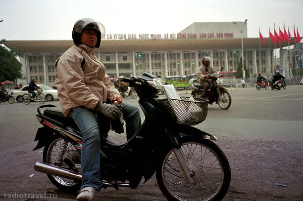 vietnam3864